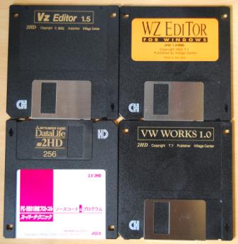 VZ & WZ & VW